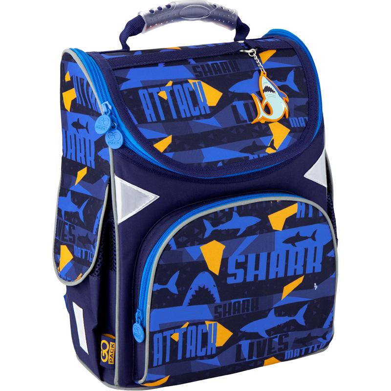 Фирма рюкзаков Go Pack для первоклассника